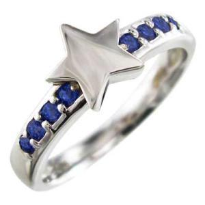 指輪 星デザイン サファイヤ 9月の誕生石 18金ホワイトゴールド|skybell