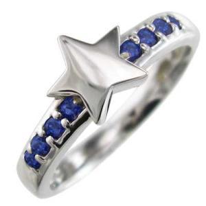 指輪 星デザイン サファイヤ 9月の誕生石 18金ホワイトゴールド|skybell|03