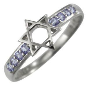 ヘキサグラム 指輪 タンザナイト...