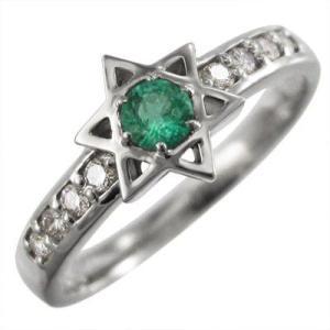 エメラルド ダイアモンド 指輪 ダビデの星 5月の誕生石 18金ホワイトゴールド|skybell