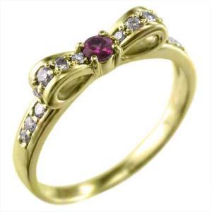 リボン ギフト 指輪 ルビー ダイヤモンド 18kイエローゴールド|skybell