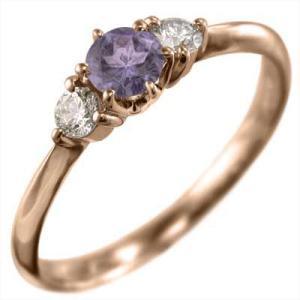 18金ピンクゴールド 指輪 2月誕生石 アメシスト(紫水晶) 天然ダイヤモンド|skybell
