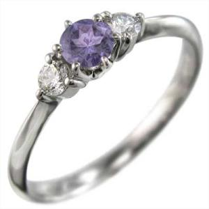 ホワイトゴールドk18 指輪 アメシスト 天然ダイヤモンド|skybell