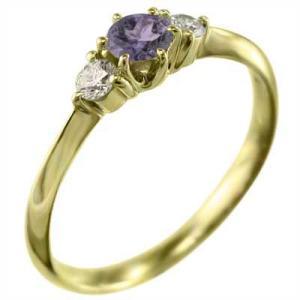 リング アメジスト 天然ダイヤモンド k18 2月誕生石|skybell