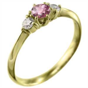 ピンクトルマリン 天然ダイヤモンド 指輪 10月誕生石 k18|skybell