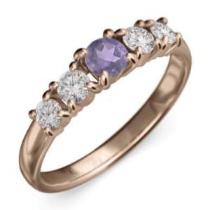 アメシスト 天然ダイヤモンド 指輪 5石 2月誕生石 k18ピンクゴールド|skybell