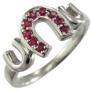 プラチナ900 指輪 ルビー 7月の誕生石 馬蹄形|skybell