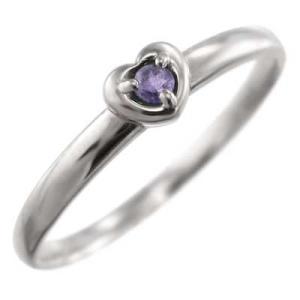 指輪 アメシスト スイート ハート 1粒 石 プラチナ900 2月誕生石|skybell