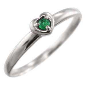 指輪 1粒 石 スウィート ハート エメラルド 5月の誕生石 プラチナ900|skybell