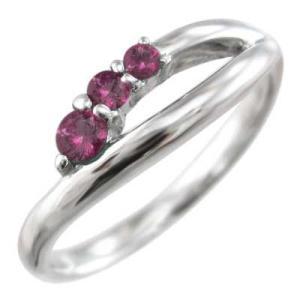 指輪 3石 ルビー Pt900 7月誕生石|skybell