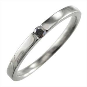 1粒 石 平たい リング ブラックダイヤモンド(黒ダイヤ) 10kホワイトゴールド|skybell