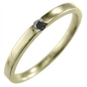 k10イエローゴールド 平たい リング 1粒 石 ブラックダイヤ(黒ダイヤ) 4月誕生石|skybell