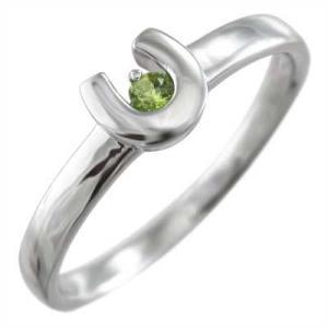 プラチナ900 指輪 馬蹄形 一粒石 8月誕生石 ペリドット skybell