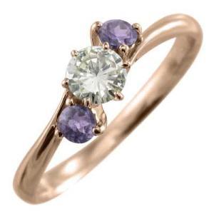 指輪 アメシスト(紫水晶) 天然ダイヤモンド 10金ピンクゴールド|skybell