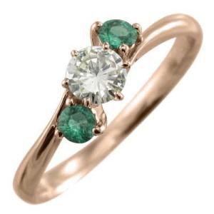 k10ピンクゴールド 指輪 5月誕生石 エメラルド 天然ダイヤモンド|skybell