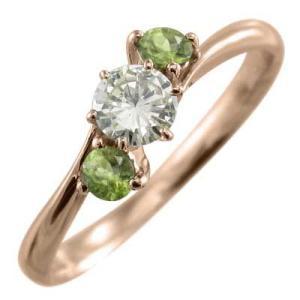 リング ペリドット 天然ダイヤモンド k10ピンクゴールド 8月の誕生石|skybell