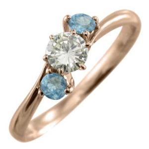 18金ピンクゴールド リング 11月の誕生石 ブルートパーズ(青) 天然ダイヤモンド|skybell