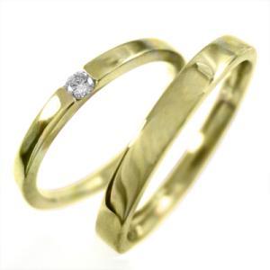 レディスメンズリング 平打ちのリング 一粒石 ダイヤモンド 4月誕生石 K18|skybell