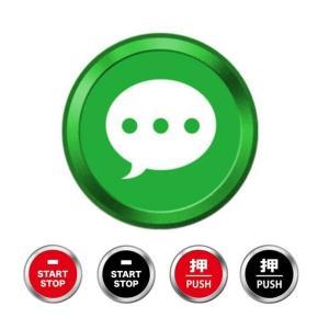 指紋認証率99% ボタンシール TOUCH ID BUTTON iPhone 指紋認証対応 iphone iPad ホームボタンカバー 吹き出し 電源ボタン 5種|skybird