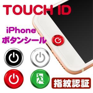 指紋認証対応ホームボタン 薄型タイプTOUCH ID BUTTONを貼ったまま指紋認証が可能。 本体...