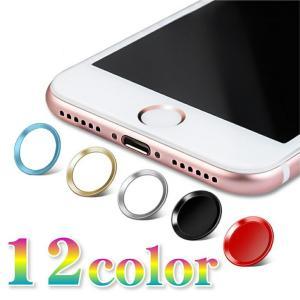 指紋認証率99% ボタンシール TOUCH ID BUTTON iPhone 指紋認証対応 iphone iPad ホームボタンカバー 12色カラー|skybird