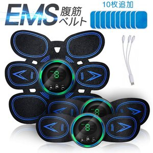 EMS 腹筋ベルト 筋力トレーニング 男女兼用 筋肉トナー ダイエット器具 静音 自動的 液晶画面 LEDライト 6種類モード 9段階強度|skybird