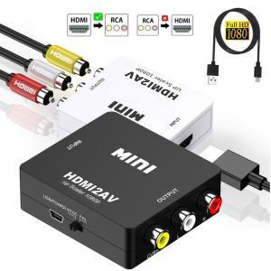 HDMI to AV コンバーター RCA変換アダプタ 1080P対応 PAL/NTSC切り替え H...