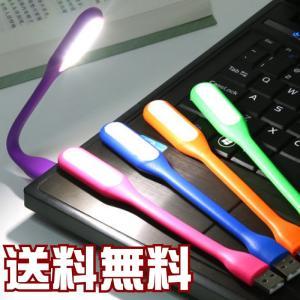 USBライト LEDライト ブックライト フットライト 持ち運び便利 LED照明 卓上ライト PC パソコン 車内 ルームランプ 間接照明 デスクライト|skybird