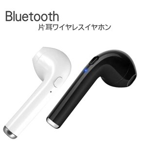 ブルートゥース 4.2+EDR ワイヤレス イヤホン Bluetooth 防汗 高音質 片耳 自動ペ...
