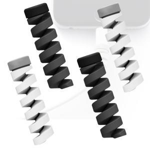 ライトニングケーブルバイト iPhone ケーブルLightningケーブル 断線防止 ケーブルガード 保護 プロテクター 4個セット ツイスト ブラック、グレー|skybird
