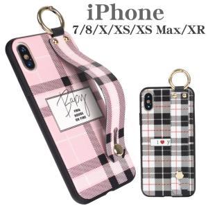 アイフォン7/8/X/XS/XS Max/XR スマホケース iPhone カバー 送料無料 ハードケース ハート スマホスタンド バンド おしゃれ かわいい skybird