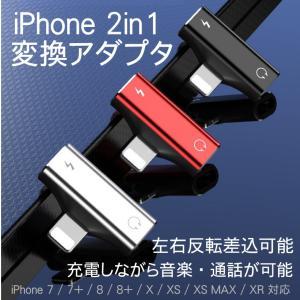 【アップグレードの互換性】:iOS 10.3以降のシステムと互換性のある 2in1 Lightnin...