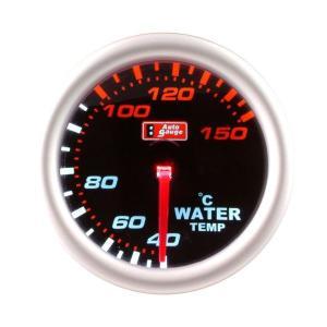 オートゲージ 2インチモデル 水温計|skybreath