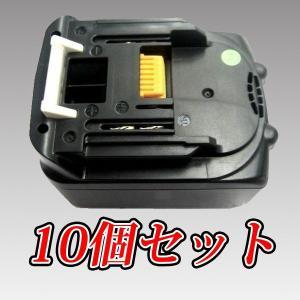 マキタ電動工具用BL1430対応14.4v互換バッテリー10個セット skybreath