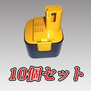 ナショナル電動工具用EZ9200対応12v互換バッテリー10個セット skybreath