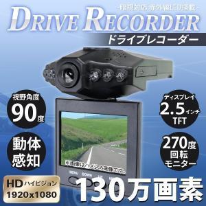★商品説明★ 折り畳めることができるドライブレコーダー(車載カメラ)です。 鮮やかな2.5インチTF...