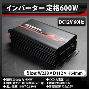 正弦波インバーター600W(DC12V_60Hz_AC100...