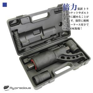 タイヤ交換用58倍ギアレンチ(21mmから41mm)...