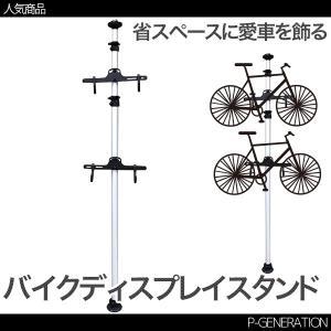 タワー型自転車スタンド!盗難防止保管用としても最適! 自転車1台のスペースで2台置けるのでマンション...