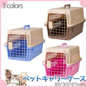 ペットキャリー ケース 軽量 犬 猫 小動物 305x305x475mm SSサイズ ハードケースタイプ|skybreath