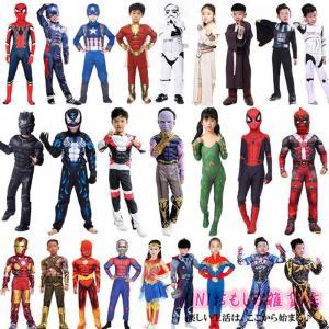 ◆商品名:ハロウィン 衣装 子供 コスプレ衣装 アイアンマン ハルク スパイダーマン コスプレ衣装 ...