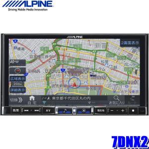 7DNX2 アルパイン 車種別チューニング対応専用180mm2DINサイズ7インチWXGAカーナビゲーションの画像