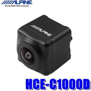 HCE-C1000D アルパイン アルパインカーナビダイレクト接続バックカメラ ブラック|スカイドラゴンオートパーツストア