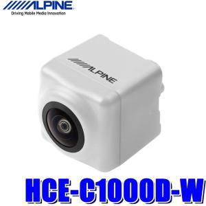 HCE-C1000D-W アルパイン アルパインカーナビダイレクト接続バックカメラ ホワイトの画像