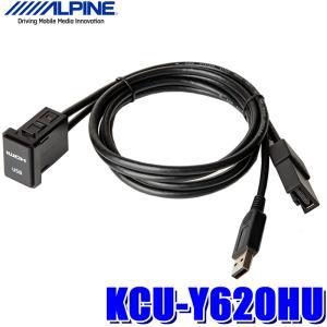 KCU-Y620HU アルパイン トヨタ車用スイッチパネル ビルトインUSB/HDMI接続ユニット NXシリーズナビ用の画像