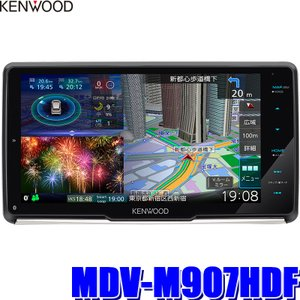 [在庫あり]MDV-M907HDF ケンウッド 彩速ナビ 9インチHDフローティング 180mm2D...