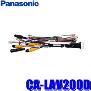 リアモニターのRCA接続やビデオカメラなどの接続に必要な拡張コード。