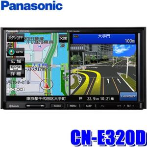 CN-E320D パナソニック ストラーダ 7インチWVGA SSDナビ 180mm2DINサイズ ...