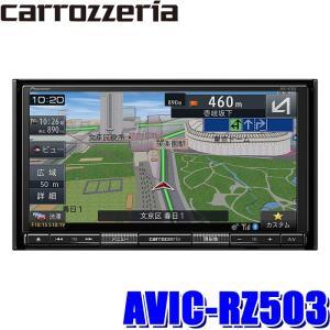 [在庫あり]AVIC-RZ503 カロッツェリア 楽ナビ 7インチWVGAワンセグTV/DVD/US...