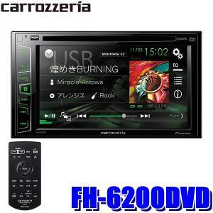 FH-6200DVD カロッツェリア 6.2型...の関連商品3